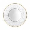 Prato Fundo Carrara 25 cm Porcelana com Ouro Vista Alegre