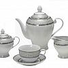 Aparelho para Servir Chá Silver em Porcelana 15 Peças