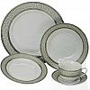 Aparelho para Janta em Porcelana Silver 20 Peças